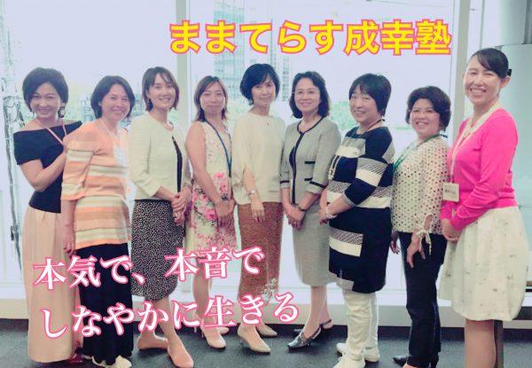 福岡 ママ起業 女性起業