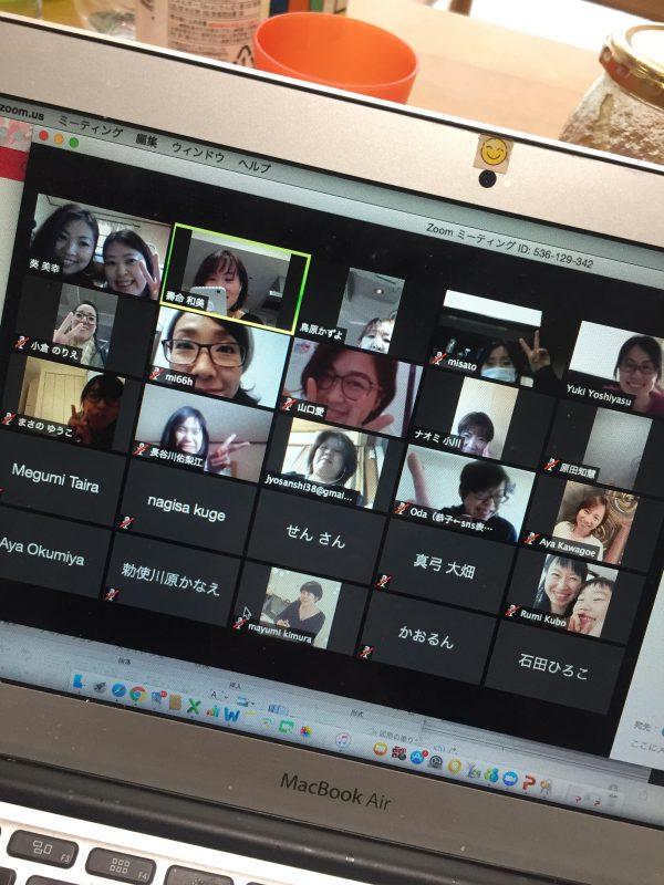 zoomでのオンラインミーティング画像