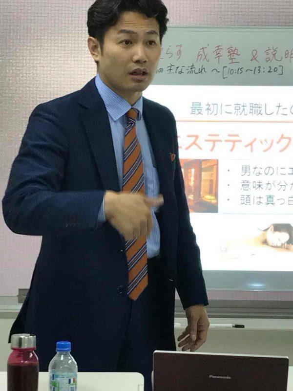 まま起業専門プロデューサー 今乃世護先生が成幸塾セミナーを開催しているところ