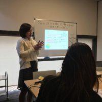 2018年4月23日福岡成幸塾&勉強会のセミナー風景