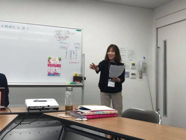 宮崎支部リーダー小川なおみさん